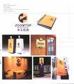 国际设计年鉴2008图形篇0393,国际设计年鉴2008图形篇,2008全球广告年鉴,