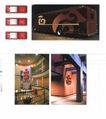 国际设计年鉴2008图形篇0397,国际设计年鉴2008图形篇,2008全球广告年鉴,