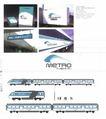国际设计年鉴2008图形篇0399,国际设计年鉴2008图形篇,2008全球广告年鉴,