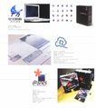 国际设计年鉴2008图形篇0406,国际设计年鉴2008图形篇,2008全球广告年鉴,