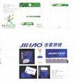 国际设计年鉴2008图形篇0407,国际设计年鉴2008图形篇,2008全球广告年鉴,