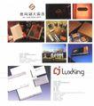 国际设计年鉴2008图形篇0408,国际设计年鉴2008图形篇,2008全球广告年鉴,