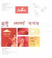 国际设计年鉴2008图形篇0413,国际设计年鉴2008图形篇,2008全球广告年鉴,