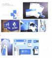 国际设计年鉴2008图形篇0417,国际设计年鉴2008图形篇,2008全球广告年鉴,
