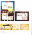 国际设计年鉴2008标志形象篇