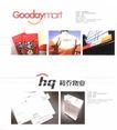 国际设计年鉴2008标志形象篇0351,国际设计年鉴2008标志形象篇,2008全球广告年鉴,
