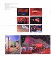国际设计年鉴2008标志形象篇0353,国际设计年鉴2008标志形象篇,2008全球广告年鉴,