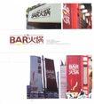 国际设计年鉴2008标志形象篇0361,国际设计年鉴2008标志形象篇,2008全球广告年鉴,