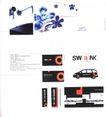 国际设计年鉴2008标志形象篇0365,国际设计年鉴2008标志形象篇,2008全球广告年鉴,