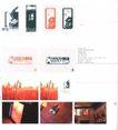 国际设计年鉴2008标志形象篇0366,国际设计年鉴2008标志形象篇,2008全球广告年鉴,