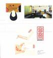 国际设计年鉴2008标志形象篇0371,国际设计年鉴2008标志形象篇,2008全球广告年鉴,