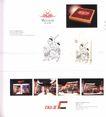 国际设计年鉴2008标志形象篇0373,国际设计年鉴2008标志形象篇,2008全球广告年鉴,