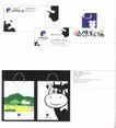 国际设计年鉴2008标志形象篇0378,国际设计年鉴2008标志形象篇,2008全球广告年鉴,