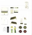 国际设计年鉴2008标志形象篇0380,国际设计年鉴2008标志形象篇,2008全球广告年鉴,