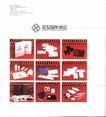 国际设计年鉴2008标志形象篇0386,国际设计年鉴2008标志形象篇,2008全球广告年鉴,