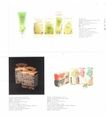 国际设计年鉴2008海报篇0392,国际设计年鉴2008海报篇,2008全球广告年鉴,