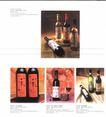 国际设计年鉴2008海报篇0413,国际设计年鉴2008海报篇,2008全球广告年鉴,