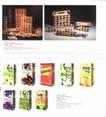 国际设计年鉴2008海报篇0416,国际设计年鉴2008海报篇,2008全球广告年鉴,