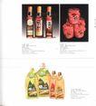 国际设计年鉴2008海报篇0445,国际设计年鉴2008海报篇,2008全球广告年鉴,