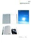 宣传册和目录设计0228,宣传册和目录设计,2008全球广告年鉴,