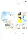 宣传册和目录设计0237,宣传册和目录设计,2008全球广告年鉴,
