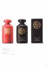 日本包装设计双年鉴0143,日本包装设计双年鉴,2008全球广告年鉴,