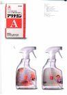 日本包装设计双年鉴0154,日本包装设计双年鉴,2008全球广告年鉴,
