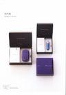 日本包装设计双年鉴0163,日本包装设计双年鉴,2008全球广告年鉴,