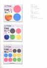 日本包装设计双年鉴0168,日本包装设计双年鉴,2008全球广告年鉴,