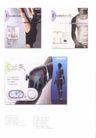 日本包装设计双年鉴0173,日本包装设计双年鉴,2008全球广告年鉴,