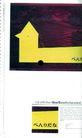 特技装帧设计0159,特技装帧设计,2008全球广告年鉴,