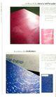 特技装帧设计0162,特技装帧设计,2008全球广告年鉴,