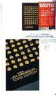 特技装帧设计0166,特技装帧设计,2008全球广告年鉴,
