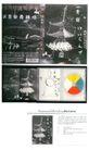 特技装帧设计0169,特技装帧设计,2008全球广告年鉴,