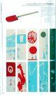 特技装帧设计0172,特技装帧设计,2008全球广告年鉴,