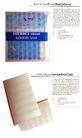 特技装帧设计0173,特技装帧设计,2008全球广告年鉴,