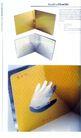 特技装帧设计0174,特技装帧设计,2008全球广告年鉴,