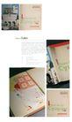 特技装帧设计0177,特技装帧设计,2008全球广告年鉴,