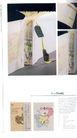 特技装帧设计0178,特技装帧设计,2008全球广告年鉴,