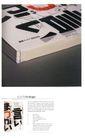 特技装帧设计0184,特技装帧设计,2008全球广告年鉴,