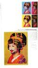 特技装帧设计0186,特技装帧设计,2008全球广告年鉴,