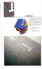 特技装帧设计0190,特技装帧设计,2008全球广告年鉴,