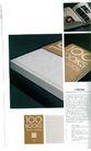 特技装帧设计0195,特技装帧设计,2008全球广告年鉴,
