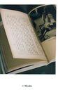 特技装帧设计0196,特技装帧设计,2008全球广告年鉴,