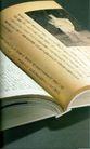 特技装帧设计0198,特技装帧设计,2008全球广告年鉴,