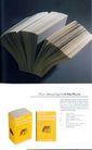 特技装帧设计0202,特技装帧设计,2008全球广告年鉴,