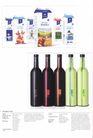 第20届欧洲最佳广告获奖作品年鉴0356,第20届欧洲最佳广告获奖作品年鉴,2008全球广告年鉴,