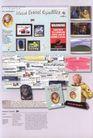 第20届欧洲最佳广告获奖作品年鉴0376,第20届欧洲最佳广告获奖作品年鉴,2008全球广告年鉴,