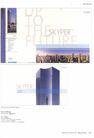 第十五届纽约广告节0186,第十五届纽约广告节,2008全球广告年鉴,