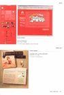 第十五届纽约广告节0223,第十五届纽约广告节,2008全球广告年鉴,